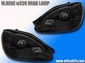 ベンツ w220 Sクラス LED デイライト DRL 後期用 ブラック