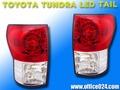 トヨタ タンドラ LEDテール LED 07~