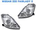 フェアレディ Z LED DRL デイライト ヘッドライト Z33 CL