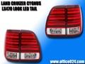 ランクル シグナス 前期 Lexus LX470 LED テール レクサス