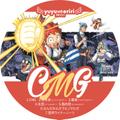 ミニアルバム「CMG」(No.41)