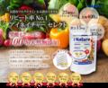 アイネイチャー・セレクト 無添加 天然成分100% 葉酸400μg ビタミンを重視したい方に マルチビタミン&ミネラル i-Nature