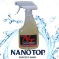 セール開催中!自然派洗剤ナノトップ NANOTOP スプレータイプ パーフェクトウォッシュ