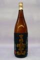 吉兆宝山 1.8L