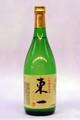 東一 山田錦純米酒 720ml