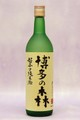 超辛口純米酒 博多の森