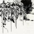 [oilreccd003] BUN / Adieu a X [CD] ★特典mix付♪