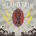 DJ 4号棟 / ISLAND TALK (Olive Oil x RITTO) mixed by DJ 4号棟