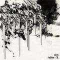oil1209 BUN / Adieu a X EP [12INCH]