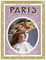 書籍「PARIS~モードと人形」