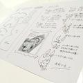 【型紙】手のひらサイズベビー(8cm)「うさぎの着ぐるみ」(デジタル版)