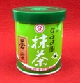 蒼雲30g缶