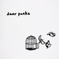 dear punks-s/t