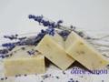 手作り石鹸 『ラベンダー石鹸』