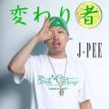 J-PEE / 変わり者