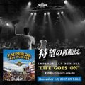 EMPEROR ALL DUB PLATE MIX-LIFE GOES‐