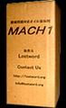 マッハ1スーパーマルチZ  オイル4リットル添加用 (280ml)