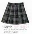 【新作】 大人気 ロコネイル スクール 濃紺ネイビー×白 チェック キュートなミニ丈スカート RNF-1335-01  【ネット最安15%OFF】