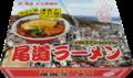 井上製麺所       尾道ラーメン 4人前セット