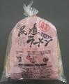 井上製麺所       尾道ラーメン 5人前セット