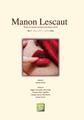 59. Manon Lescaut (マノン・レスコー)