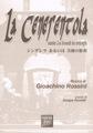 42. La Cenerentola(チェネレントラ)