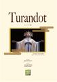 24. Turandot(トゥーランド姫)改訳初版発行