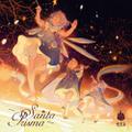 Santa Prisma / 魂音泉