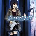 Rapstar Compilation Vol.02 / V.A