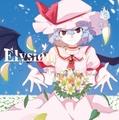 Elysion / 魂音泉