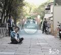 【20枚限定】円e.p. / ライジュウ
