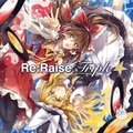 Re:Raise TRIPLE / 魂音泉
