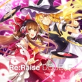 Re:Raise DOUBLE / 魂音泉