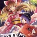 Soul Flower / 魂音泉