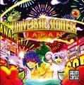 UNIVERSAL SLOTTERS JAPAN / 東西回胴連