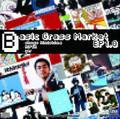 Basic Grass Market EP 1.0 / Basic Grass Market