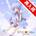 Chill★Now / 魂音泉