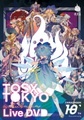 TOSX TOKYO at clubasia Live DVD / 魂音泉