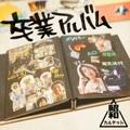 卒業アルバム / 昭和カルテット