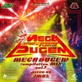 MEGADUGEM COMPILATION MIX Vol.1 / V.A.