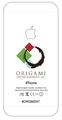 ORIGAMI スマートフォンケース