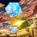 空箱 -skybox- / KZDM×KT27