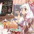 Elysion II :TOHO Geek / 魂音泉