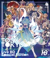 TOSX TOKYO at clubasia Live BD Special Edition / 魂音泉