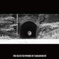 【再入荷】THE SELECTED WORKS OF TAMAONSEN 4 / 魂音泉