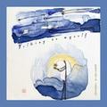 KONSTANTIN JAMBAZOV - Talking To Myself (コンスタンティン・ジャンバゾフ - トーキング・トゥ・マイセルフ)[CD]