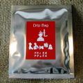 Drip Bag「モカブレンド」単品