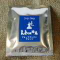 Drip Bag「ブルマンブレンド」単品