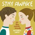ライブスポット支援CD『STAY AWAKE』