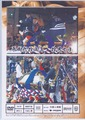 平成25年 大唐人神輿 秋祭り DVD